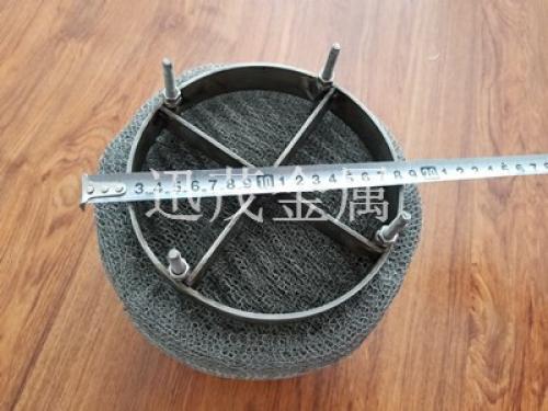 下装式丝网除沫器