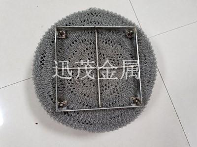 HG5系列丝网除沫器